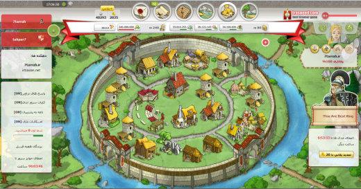 بازی آنلاین تراوین ایران
